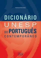 DICIONÁRIO UNESP DO PORTUGUÊS CONTEMPORÂNEO