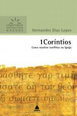 1 CORINTIOS - COMENTÁRIOS EXPOSITIVOS HAGNOS