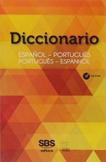 DICCIONARIO BILINGUE ESPAÑOL PORTUGUÉS - PORTUGUÊS ESPANHOL - COM CD