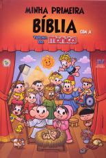 MINHA PRIMEIRA BIBLIA COM A TURMA DA MONICA (GRANDE) - 1ª