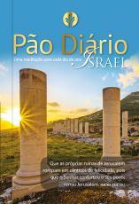PÃO DIÁRIO 2019 - CAPA ISRAEL - VOLUME 22