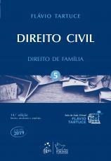 DIREITO CIVIL - VOLUME 5 - DIREITO DE FAMÍLIA
