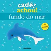 CADÊ ACHOU - FUNDO DO MAR