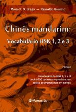CHINÊS MANDARIM - VOCABULÁRIO HSK 1 2 E 3