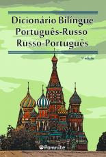 DICIONARIO BILINGUE - PORTUGUES-RUSSO E RUSSO-PORTUGUES