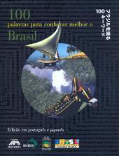 100 PALAVRAS PARA CONHECER MELHOR O BRASIL