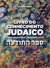 LIVRO DO CONHECIMENTO JUDAICO: O ANO HEBREU E SEUS DIAS SIGNIFICATIVOS