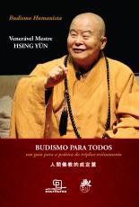 BUDISMO PARA TODOS : UM GUIA PARA A PRÁTICA DO TRÍPLICE TREINAMENTO