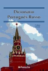 DICIONÁRIO PORTUGUÊS RUSSO