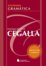NOVÍSSIMA GRAMÁTICA DA LÍNGUA PORTUGUESA - EDIÇÃO COM GABARITO