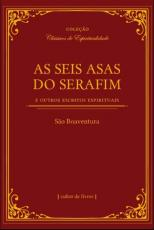 AS SEIS ASAS DO SERAFIM
