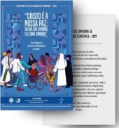 CF 2021 - CARTÃO POSTAL COM ORAÇÃO