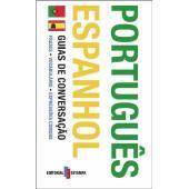 PORTUGUES ESPANHOL  COL. GUIAS DE CONVERSACAO - 6ª