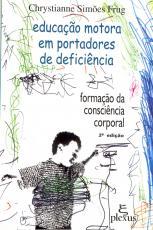 EDUCAÇÃO MOTORA EM PORTADORES DE DEFICIÊNCIA