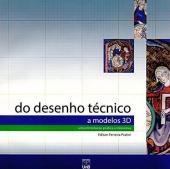 DO DESENHO TECNICO A MODELO 3D - 1