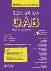 EXAME DA OAB - DOUTRINA - VOLUME UNICO - 4